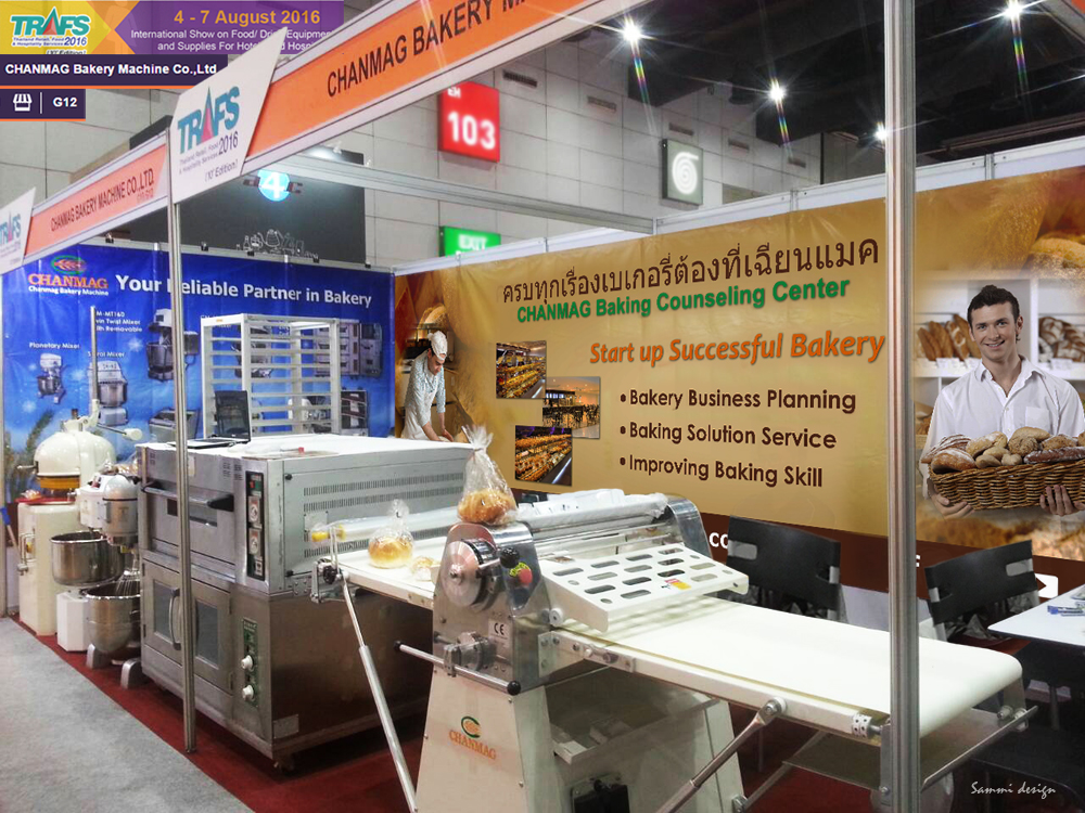 CHANMAG thank you visiting us at TRAFS Thailand 2016
