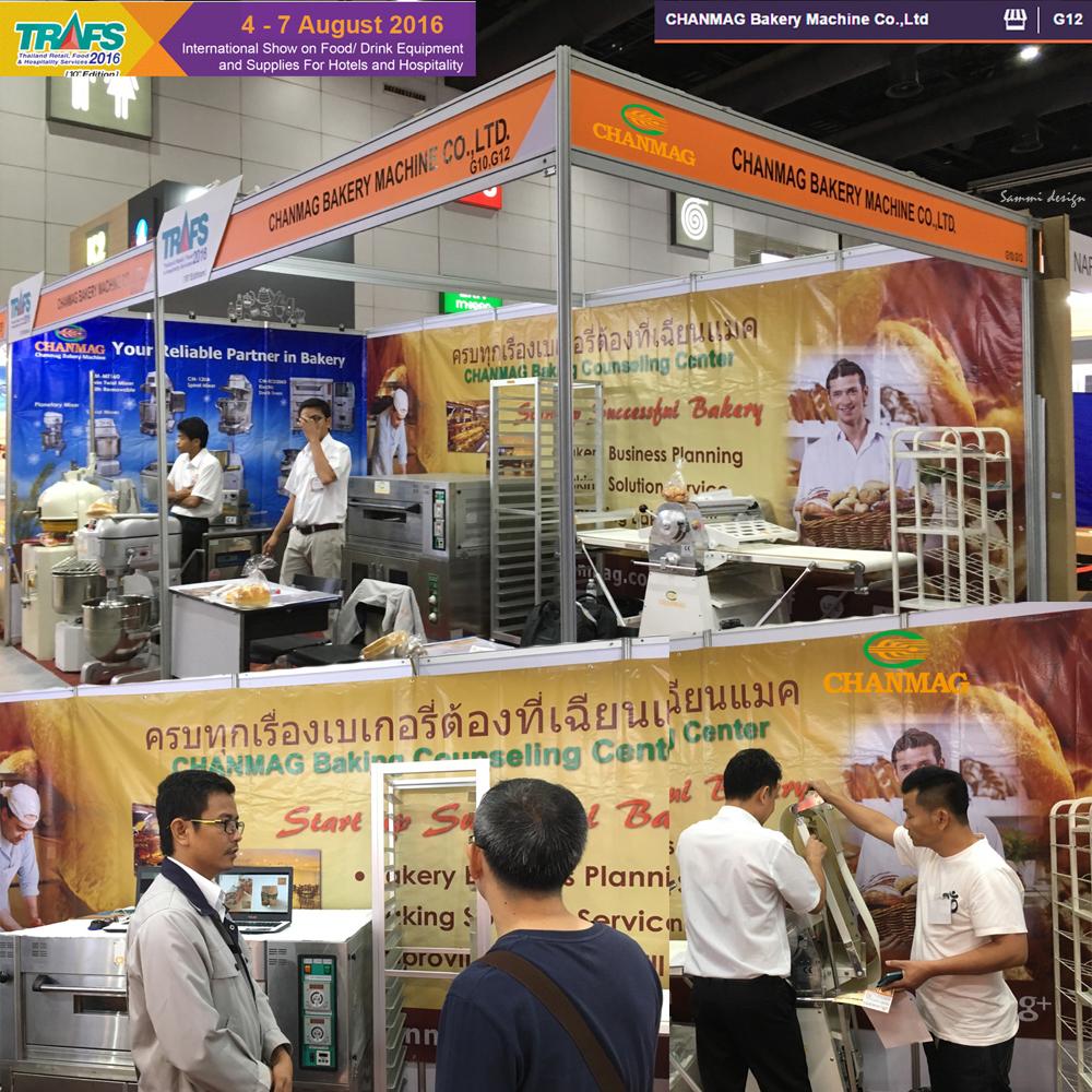 銓麥烘焙機械感謝您參與TRAFS 2016泰國展
