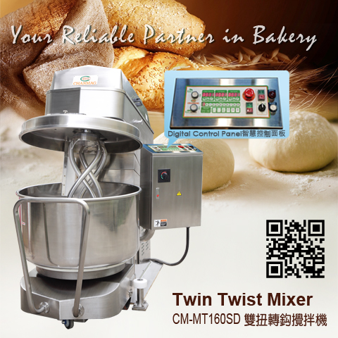 Twin-Twist-Mixer Digital Control Panel_CM-MT160SD_CHANMAG-Bakery-Machine