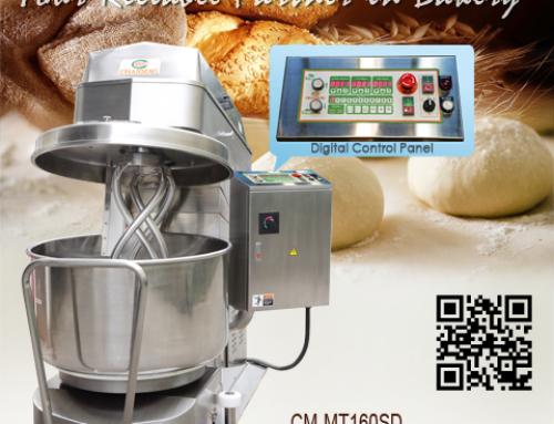 數位面版全新設計提升功能,讓您烘焙更有效率