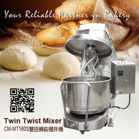 Twin-Twist-Mixer_CM-MT160S_CHANMAG-Bakery-Machine-