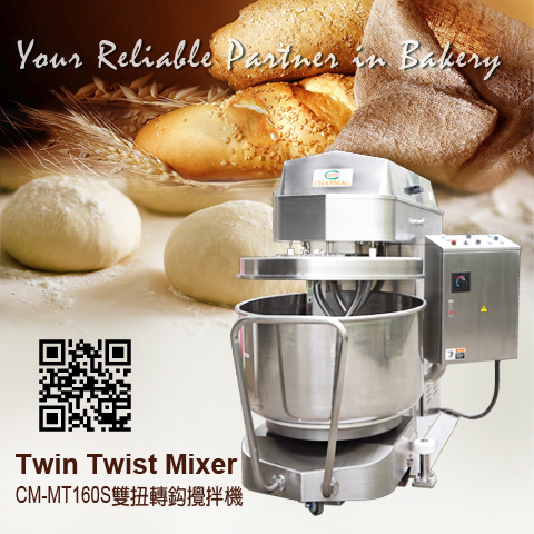 Twin-Twist-Mixer