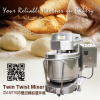 Twin-Twist-Mixer_CM-MT160S_CHANMAG-Bakery-Machine-4