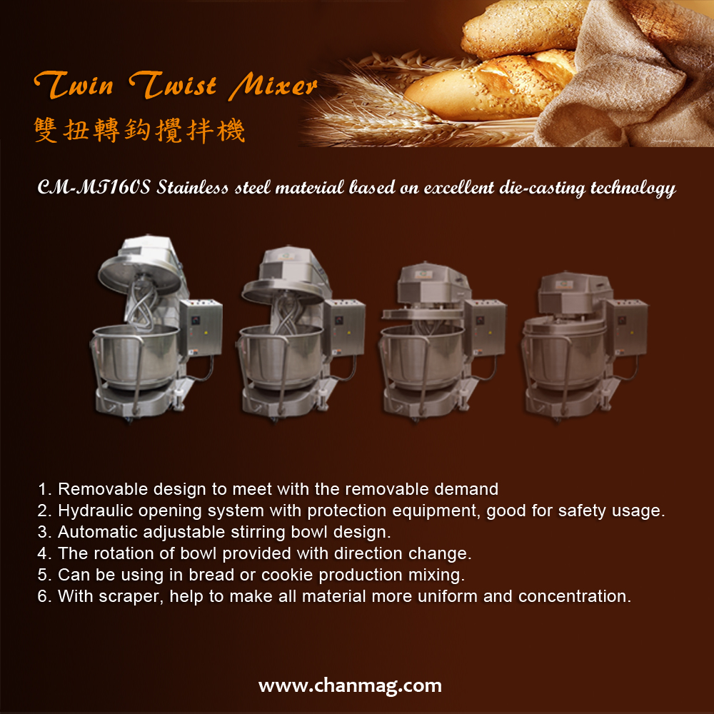 CM-MT160S Twin Twist Mixer, the newest Stainless Steel