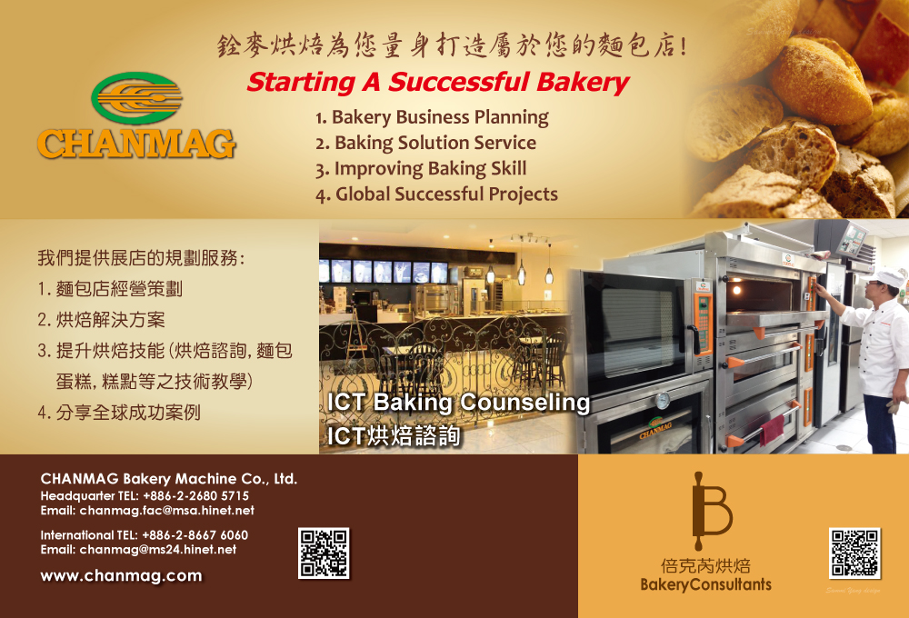 CHANMAG Supports You to Start a Successful Bakery