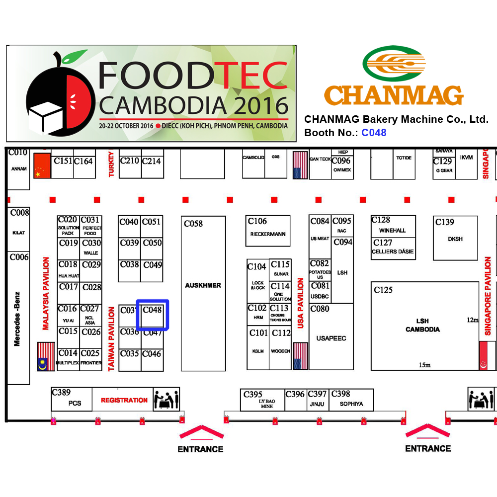 CHANMAG invitation you join us at Food Cambodia 2016