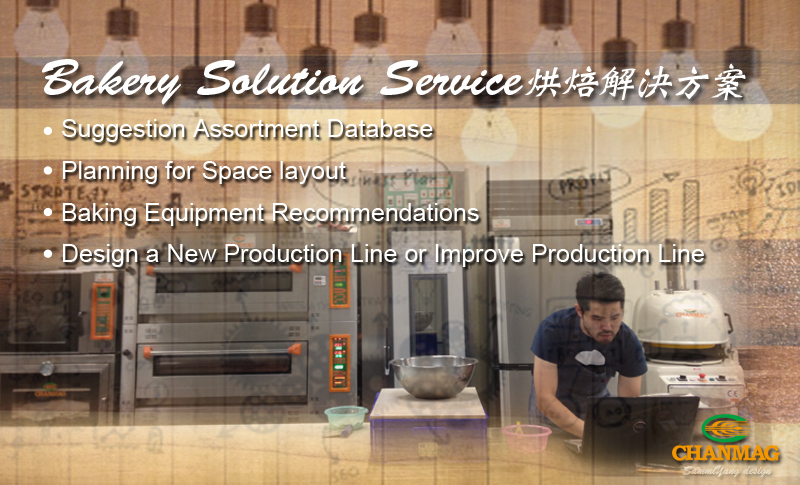 Bakery Solution Service