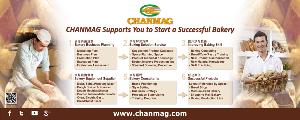 CHANMAG_Bakery Planning Service item