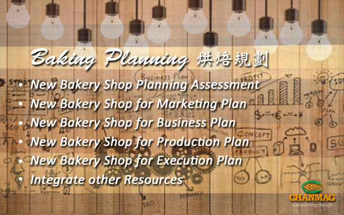 Baking Planning CHANMAG Bakery Machine
