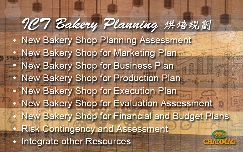 ICT Bakery Planning
