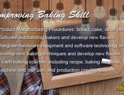 การปรับปรุง Baking Skill