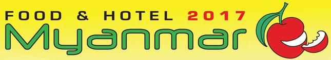2017_FHMS_logo