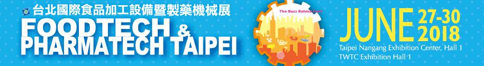 2018 Foodtech & Pharmatech Taipei
