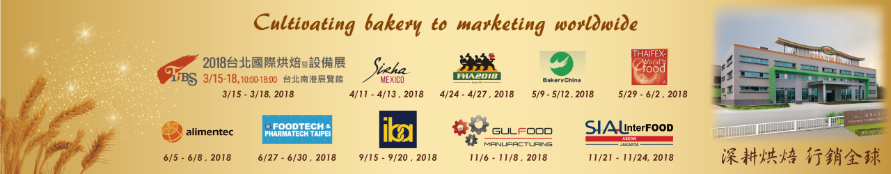2018-Show-schedule_Chanmag-Bakery-Machine