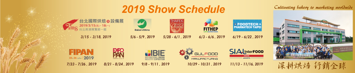 2019-Show-schedule_Chanmag-Bakery-Machine_0708