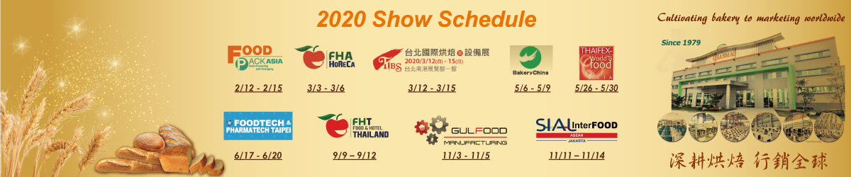 2020 Show-schedule_Chanmag-Bakery-Machine