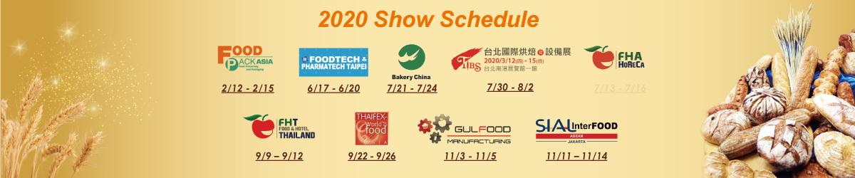 2020-Show-schedule_Chanmag-Bakery-Machine