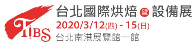 2020 TIBS Taipei