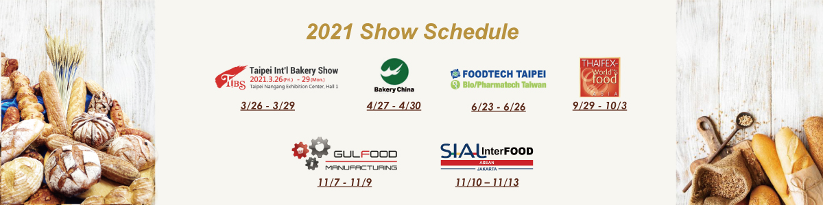 2021_Show-schedule_Chanmag-Bakery-Machine_03-15