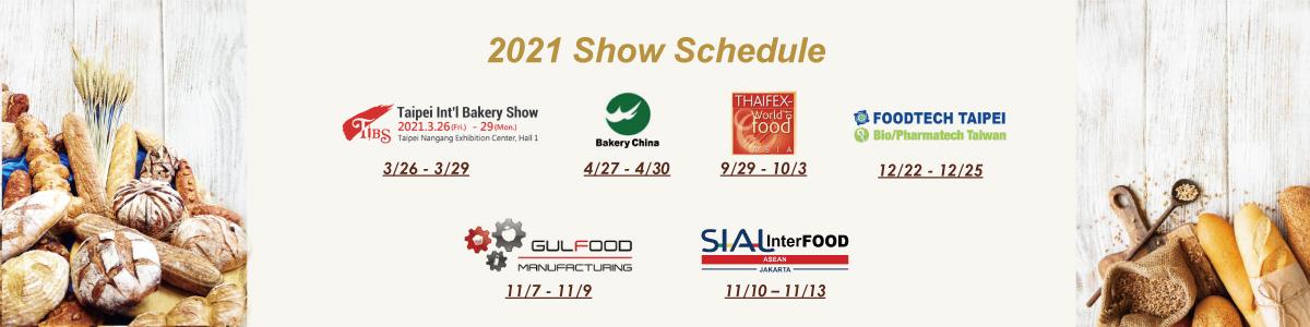 2021_Show-schedule_Chanmag-Bakery-Machine_09-22