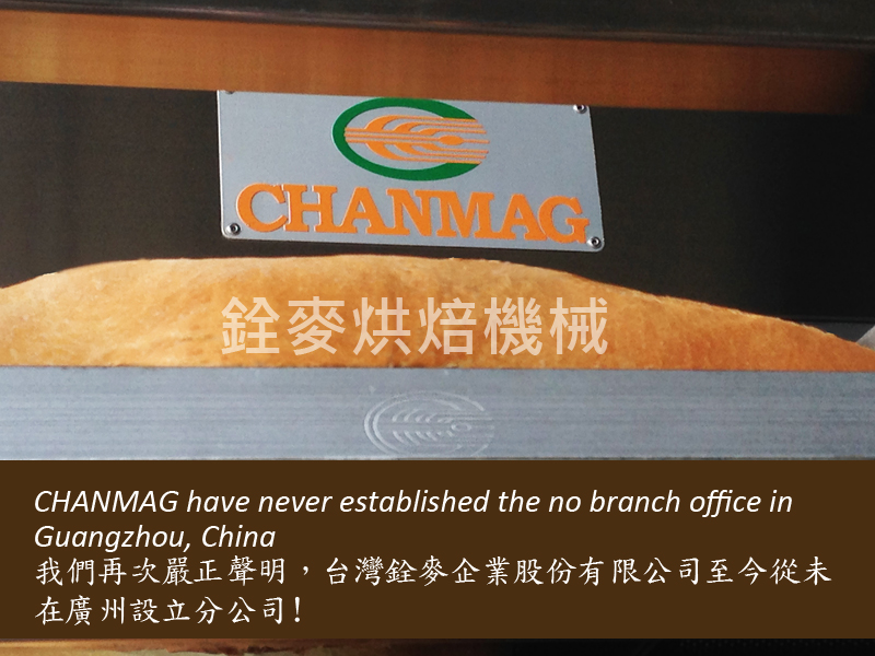 Solemn Declaration – CHANMAG have never established the no branch office in Guangzhou, China