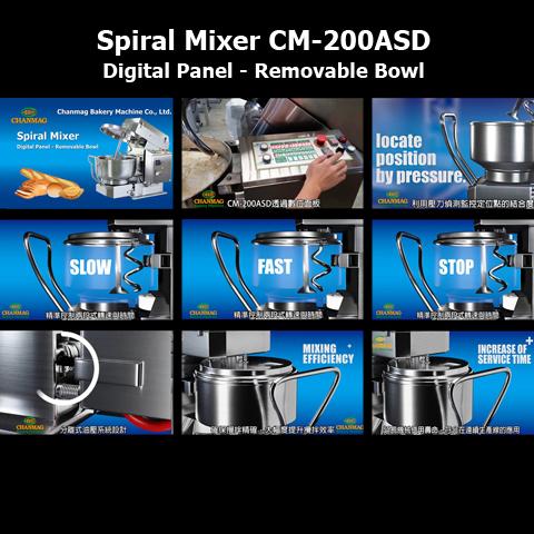 2021_CHANMAG_CM-200ASD_spiral-mixer_feature