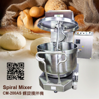 Spiral-Mixer_CM-200AS_removable-bowl_2018