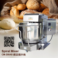 Spiral-Mixer_CM-200AS_removable-bowl_close-cup