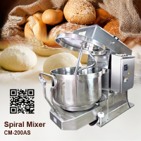 Spiral-Mixer_CM-200AS_removable-bowl_open-cup_400x400