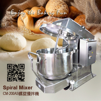 Spiral-Mixer_CM-200AS_removeable-bowl