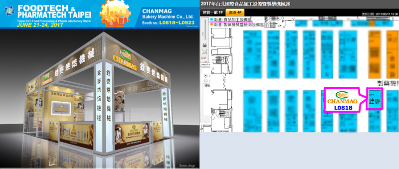 2017 Foodtech Taipei CHANMAG-Bakery-Machine L0818