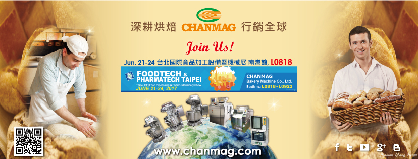 CHANMAG invitation you join us at Food Taipei 2017