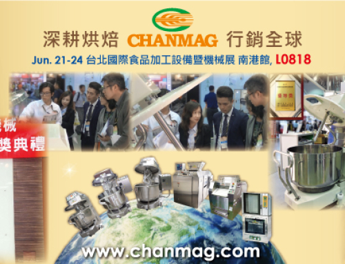 CHANMAG thank you visiting us at Foodtech Taipei 2017