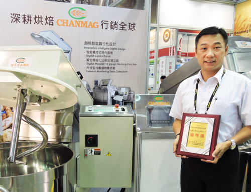 Spiral Mixer CM-200AD won the Wisdom Machinery Product Excellence Award
