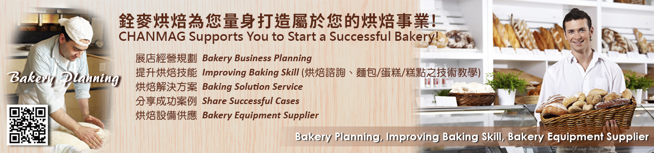 Chanmag Bakery Machine support Bakery Production line Planning