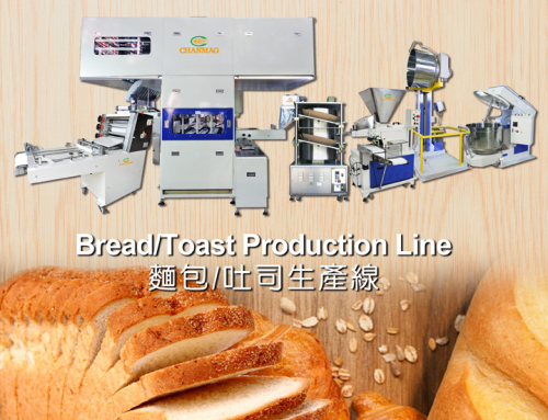 CHANMAG Bakery Production Line InterFood  exhibition debut
