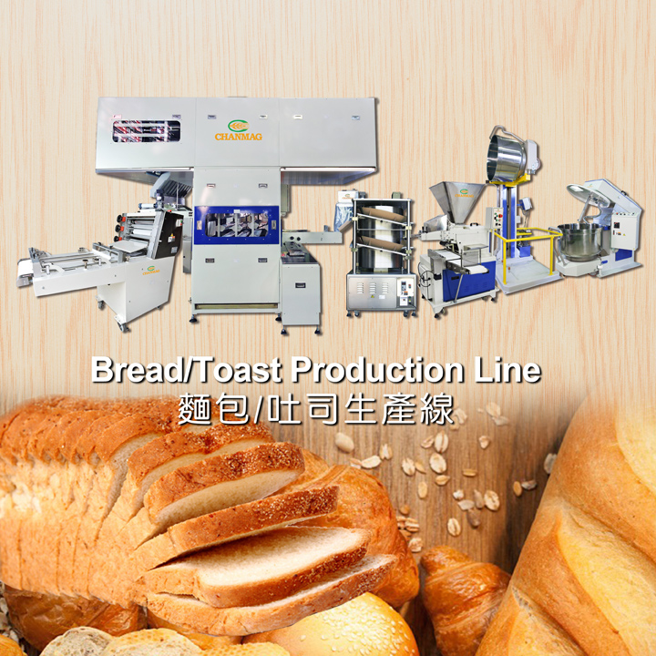 CHANMAG-Bread-Toast-Production-Line