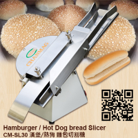hamburger slicer, hot dog bread slicer