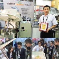 CHANMAG CM-200AD 2017 FoodTaipei Excellence Award