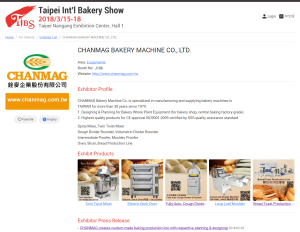 2018 TIBS CHANMAG Bakery Machine  J106