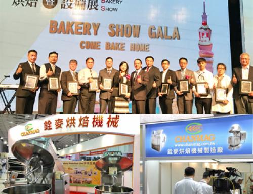 銓麥感謝您參與2018台北國際烘焙暨設備展