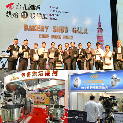 2018 TIBS Bakery-Show GALA CHANMAG J106