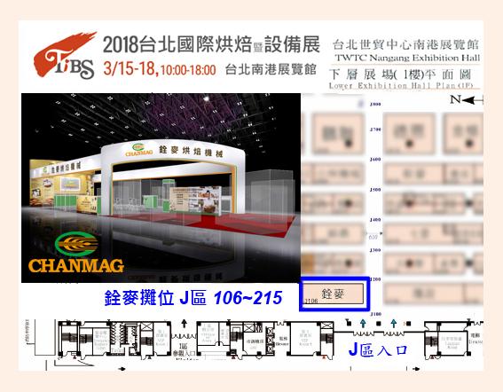 2018tibs_CHANMAG_J106-215