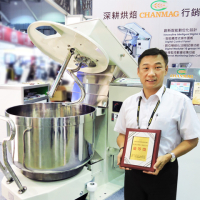 CHANMAG_CM-200AD_2017_FoodTaipei_won-Excellence-Award_Lu-sir