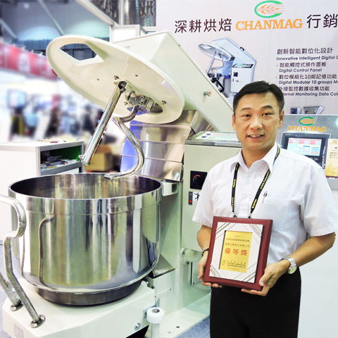 CHANMAG_CM-200AD_2017_FoodTaipei_won-Excellence-Award_Lu-sir