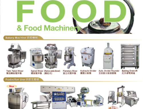 分割滾圖機 CM-DE6 上刋 Taiwan Products 食品專輯