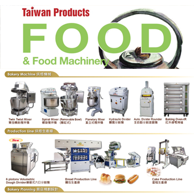 Taiwan-Products-ibook_CHANMAG-Bakery-Machine