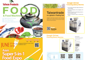 Taiwan-Products-ibook_CHANMAG-Bakery-Machine_Dough-Divider
