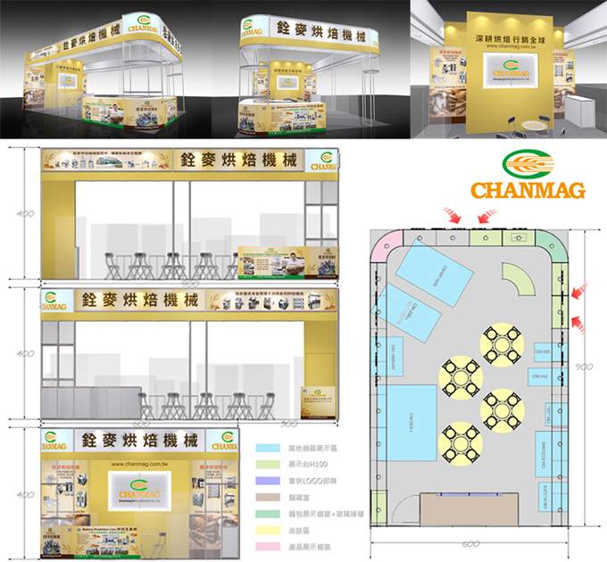 2018_foodtech_CHANMAG_Booth_layout_L0918