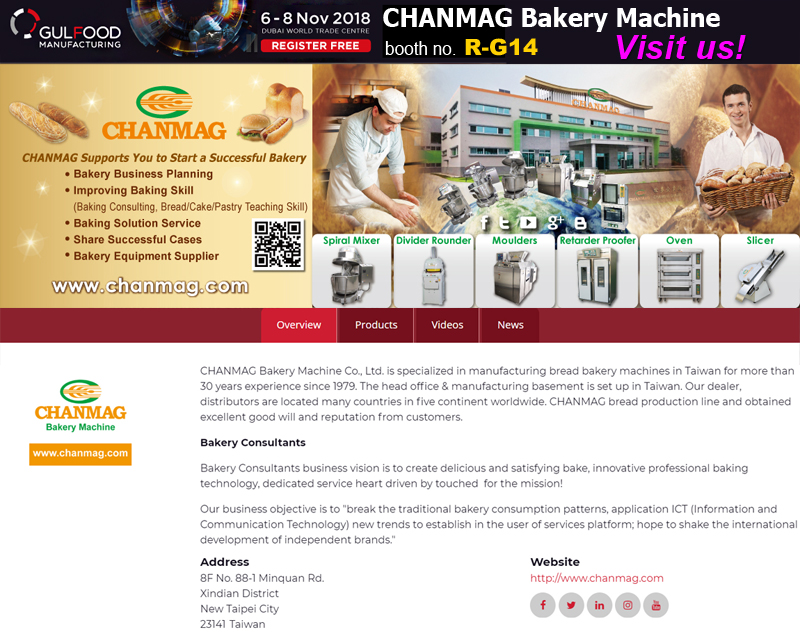 CHANMAG invitation you join us at GulFood Dubai 2018